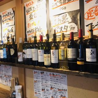 種類豊富なワインを450円~お楽しみください!!