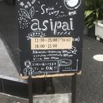 asipai + HIBICOFFEE - 河原町七条の看板