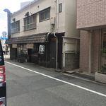 麺一盃 - 店頭