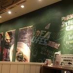 パークストリートカフェ -