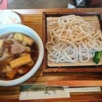 武蔵野うどん 麦わら - 料理写真:肉つけ汁うどん