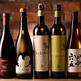 ワインをはじめ、料理に合う多彩な種類のお酒をご用意♪