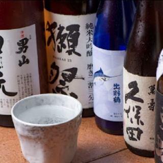 北海道産のお飲物を豊富にご用意!自家製生フルーツのサワーも◎