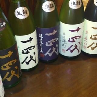 日本酒は130種類!全国各地の銘酒を揃えました◎