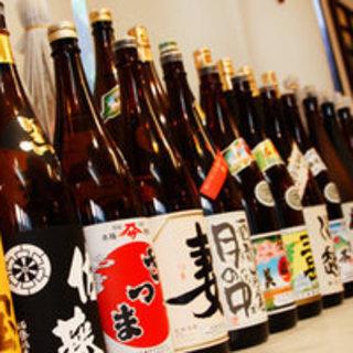 焼酎も日本酒に負けない品揃え!飲み放題もご用意しております