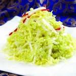 老北京 火鍋料理 蝎子王 - 白菜の心の和え物