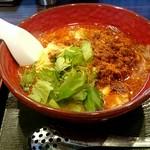 95695827 - 麻辣担々麺