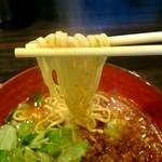 95695833 - 麺リフトアップ