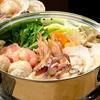 極楽湯  - 料理写真:湯けむり蒸気蒸し