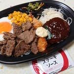 ほっともっと - 料理写真:カットステーキコンボ・ライス普通(890円)