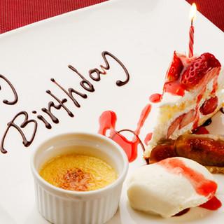 記念日や誕生日など特別な日を彩るデザートプレート
