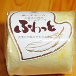 銀のすぷーん - ロールケーキ