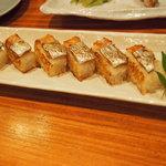 9570435 - 鯖寿司