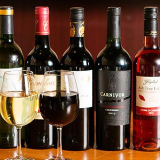 コスパ抜群のワイン&カクテルを多彩なラインナップでお届け♪