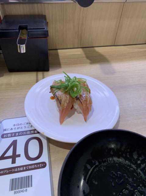 かっぱ寿司 三鷹店 - 三鷹/回転寿司 [食べログ]