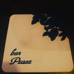 bar Peace -