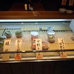 丸亀製麺 - 惣菜コーナー