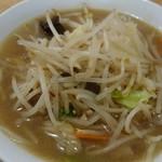 湯麺 戸塚 - 料理写真:    湯麺(半額クーポン)400円