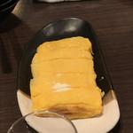 喜 - 甘い玉子焼き