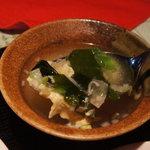 聚寶龍 - 玉子ワカメスープ