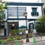 スターバックス・コーヒー - 外国人の住宅がそのままスタバに