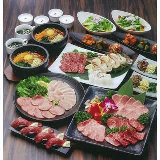 焼肉宴会をするなら!本店人気の『牛兵衛コース』5,500円!