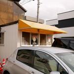 たいやき札幌柳屋 -