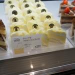 小樽洋菓子舗ルタオ -