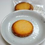 洋菓子舗 茂右衛門 - サブレ・シトロン