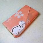 95714566 - 箱寿司1.5人前(包装)