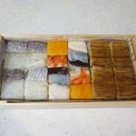 95714573 - 箱寿司1.5人前