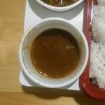 魚武酒場 - 濃厚鯛出汁!!シーフードカレー