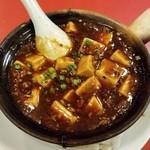 Shanhaichikinootsukashoukakurou - 牡蠣入り麻婆豆腐