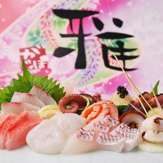 雅じゃぽが人気の理由、それは「鮮魚」にもあり。