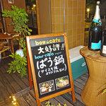 bow cafe - 興味深いですネッ!