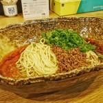 くにまつ Express - 汁なし担担麺 Excella [¥600]