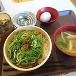 すき家 - ネギ玉牛丼 並(¥480)