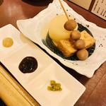 スタンドコロッケ - おでんも、カラシ・味噌・柚子胡椒で食べることができる♪