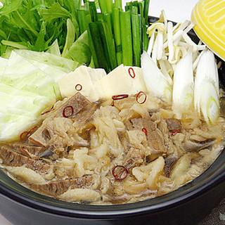 ★寒い時期に♪牛すじコラーゲン鍋