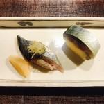 いはら田 - 鯖と秋刀魚の寿司