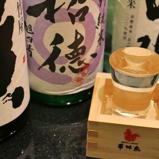 京都の銘酒「呑み比べ」
