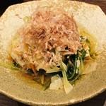 魚里ゐ夷 - 水菜と湯葉のおひたし