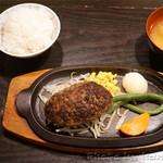 牛庵 - ハンバーグ