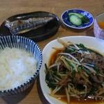 和 - 料理写真:日替わりランチ