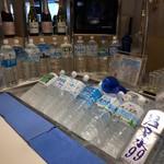 95734894 - 豊富な飲料水ラインナップ