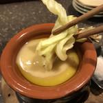 炭火焼 ワインバル Lom -