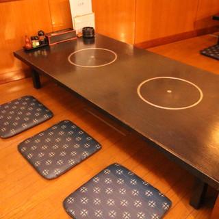 広々空間でゆっくりお食事も可能です!