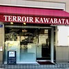 terowa-rukawabata - メイン写真: