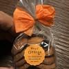 パティスリー ナナ - 料理写真:ちょこっとクッキー(オレンジ)