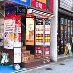 Lapis Bar - シノダビル8階が当店です